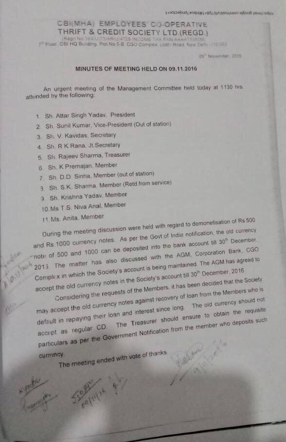 Documents show that the managing committee of the society passed a resolution to accept old currency...