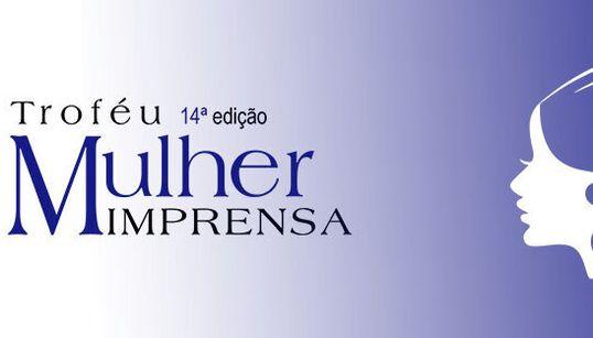 HuffPost Brasil é finalista do Troféu Mulher Imprensa; saiba como