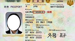 パスポートの旧姓表記トラブル「改める」。