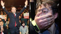 '미래한국당' 창당대회에서