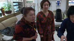 함소원이 시모에 다이어트를 권유하며 몸무게를 공개했다