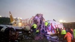 Τουρκία: Ενας νεκρός και 157 τραυματίες από πρόσκρουση αεροσκάφους στην