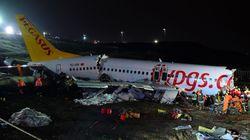 착륙 중 미끄러진 터키 비행기가 세 동강이 났다(현장