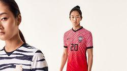 축구 대표팀의 새로운 유니폼 디자인이