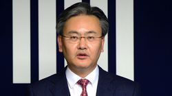 '우병우 라인' 유상범 전 검사장이 자유한국당에