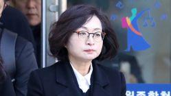 '정치자금법 위반 혐의' 은수미가 항소심에서 당선무효형을