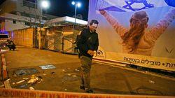 Un atropello en Jerusalén causa 14 heridos, 12 de ellos soldados