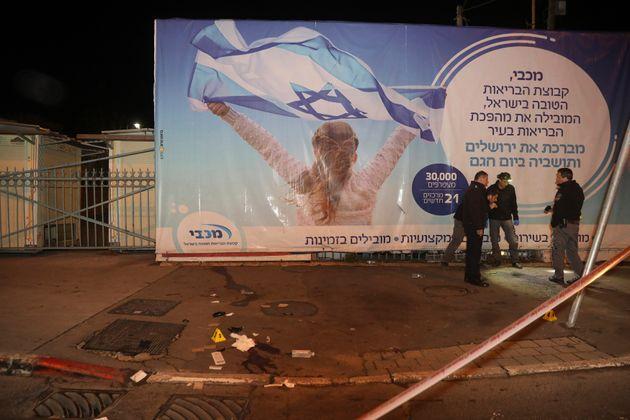 Agentes israelíes examinan el lugar del atropello, esta madrugada, junto a la First Station de