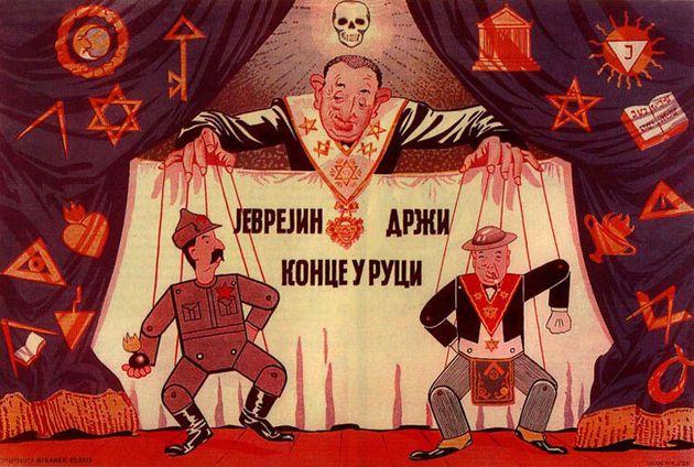 Póster en el que se acusa al comunismo y a la masonería de estar comandadas por el