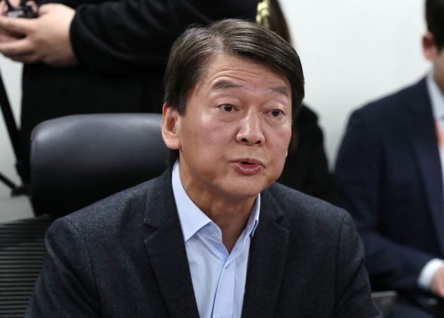 안철수 측이 선관위의 '안철수 신당' 사용 불허 결정에 유감을