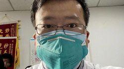 신종 코로나바이러스를 처음 알린 중국 우한 의사가