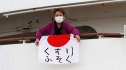 일본이 크루즈 탑승 코로나 확진자는