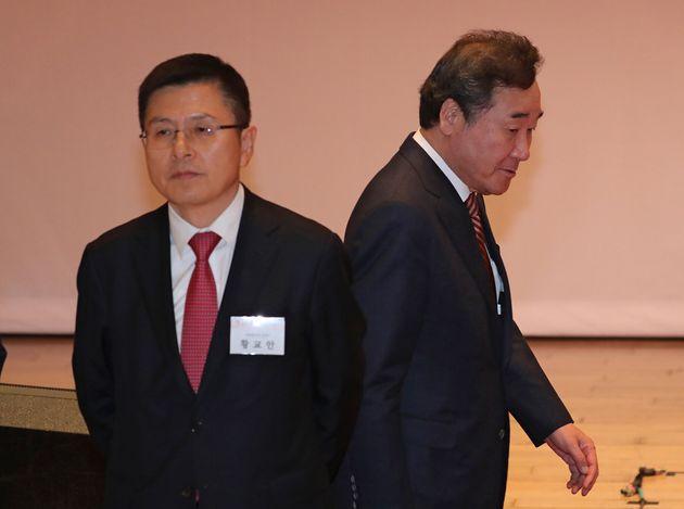 황교안 자유한국당 대표와 이낙연 전