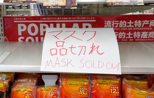 マスクが売り切れた商品棚