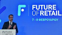 Μητσοτάκης στην ΕΣΕΕ: «Τέλος στην απαράδεκτη φορολογική