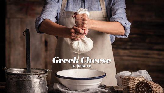 Sympossio 2020 - Η ελληνική παραδοσιακή γαστρονομία ταξιδεύει στην