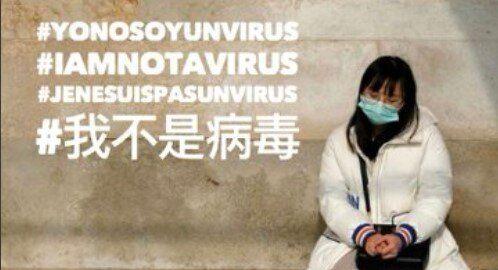 #iononsonounvirus