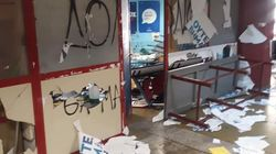 Επίθεση κουκουλοφόρων σε γραφεία της ΔΑΠ στο Πανεπιστήμιο