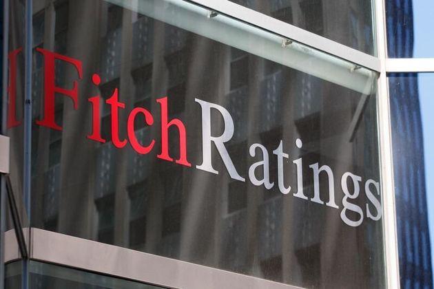 Foto de archivo. El edificio Fitch Ratings se ve en la ciudad de Nueva