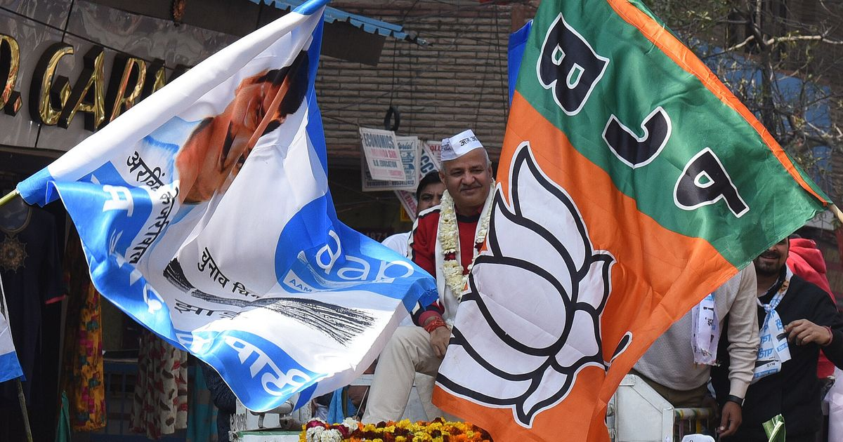 What Exit Polls Say About Delhi Elections 2020