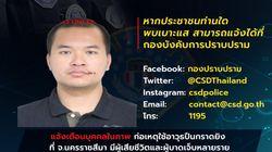 Αιματηρό επεισόδιο στη Ταϊλάνδη: Στρατιώτης έπαθε αμόκ πυροβολώντας αδιακρίτως