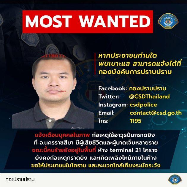 Cartel con la imagen del sospechoso distribuido por las autoridades