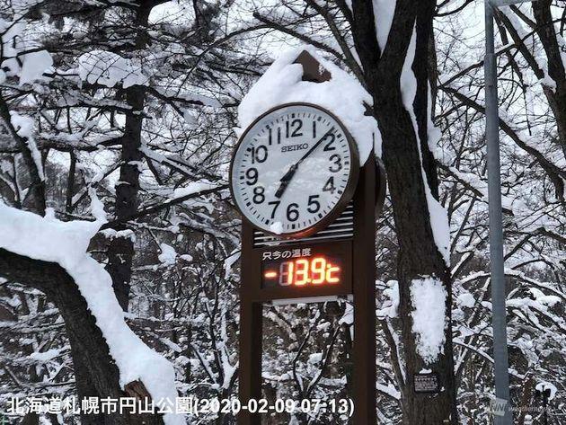 北海道札幌市円山公園(2020-02-09