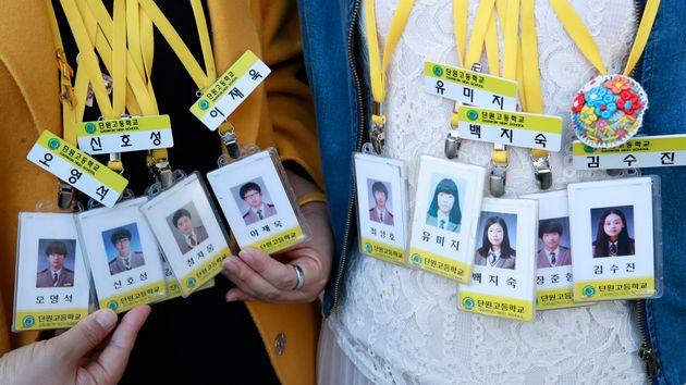 세월호 희생자 유족들이 아카데미 시상식에