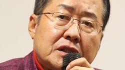 홍준표가 자유한국당의 '험지 출마' 요구를 거부하며 한