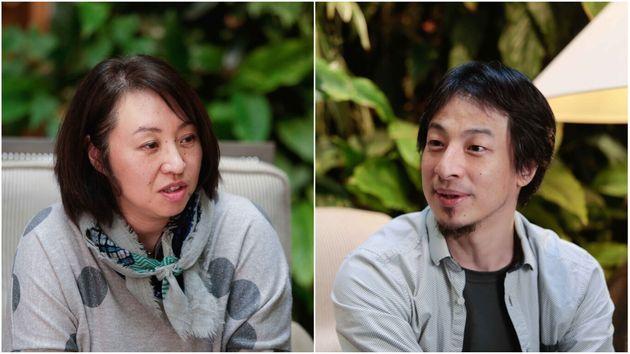 (左から)髙崎順子さんと西村博之(ひろゆき)さん