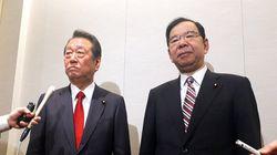 志位和夫氏が小沢一郎氏の政治塾で講演 野党連合政権へ「決断を」