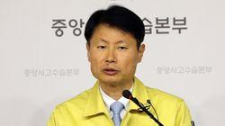 중국 체류 중인 한국인 가족 3명이 신종 코로나바이러스 확진 판정을