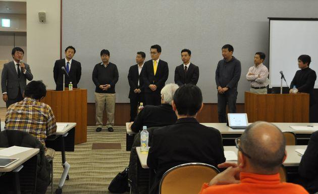 講演には国会議員らも参加した