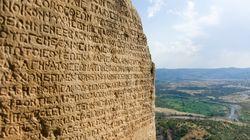 Η ελληνική γλώσσα του σύμπαντος