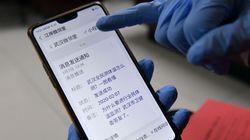 Κίνα: Νέο app προειδοποιεί τους χρήστες όταν κινδυνεύουν άμεσα από τον