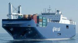 Amnistía Internacional denuncia la 'connivencia' del Puerto de Bilbao y de las instituciones ante el atraco de un buque saudí...