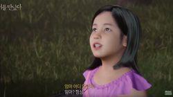Une mère retrouve sa fille décédée en réalité