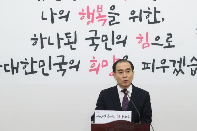 태영호 전 영국주재 북한공사가 11일 오전 서울 여의도 국회에서 자유한국당 입당 기자회견을 하고