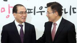 태영호가 자유한국당 소속으로 총선에 출마하겠다고