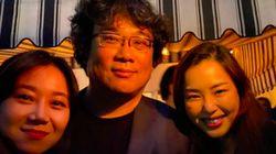 '기생충' 측이 이하늬-공효진 오스카 애프터 파티 참석에 밝힌