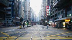 Je vis en quarantaine à cause du coronavirus à Hong Kong, désormais ville
