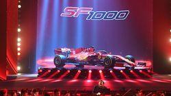 Si chiama SF1000 la nuova Ferrari per la stagione 2020 di Formula