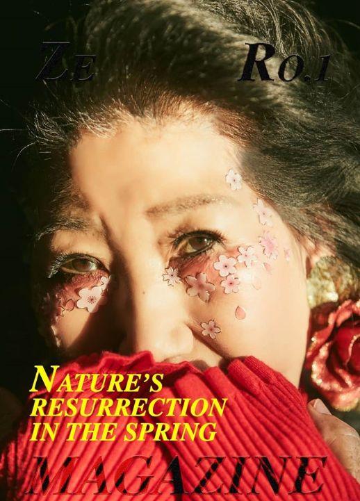 72번째 생일에 공개된 '코리아 할머니' 박막례씨의 파격
