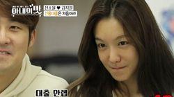 신소율-김지철이 신혼집 중도금 대출 받으려다 좌절한 이유