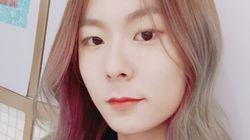 장문복이 '전 여자친구 폭로 글'에 쓴 글