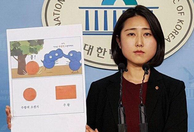이은혜 민중당