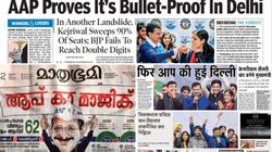 From 'Bullet Proof' To 'Currentjriwal', Here's What Indian Newspapers Called AAP And