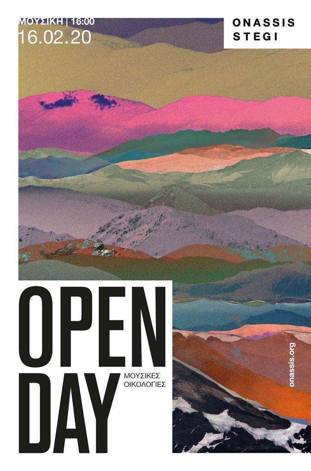 Στέγη: Open Day «Μουσικές Οικολογίες» - Ακούστε τη φύση από την Παταγονία μέχρι τη