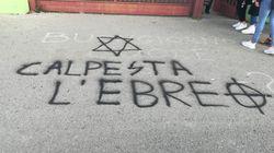 Scritte antisemite e svastiche davanti a due scuole a Pomezia. Anpi: