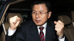 황교안 한국당 대표가 서울 종로 예비후보 등록하며 한